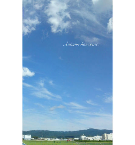20120925akisora1-1.jpg