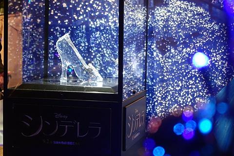 20160213shiodome12.JPG