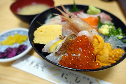 20160305numazu2.JPG