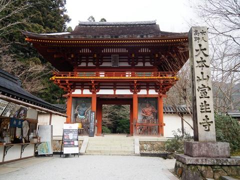 20170114muroji4.JPG