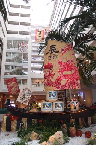 20120101okinawa1.jpg