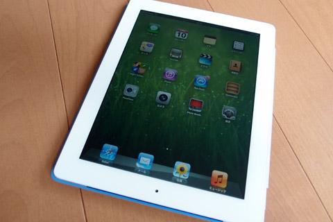 20120610iPad1.jpg