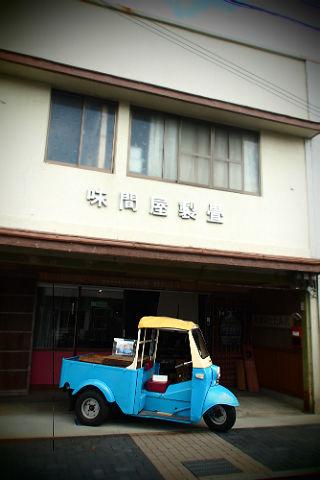 20120916sasayama5.jpg