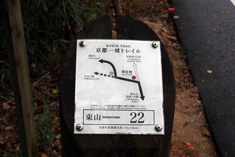 20161120kyoto12.JPG